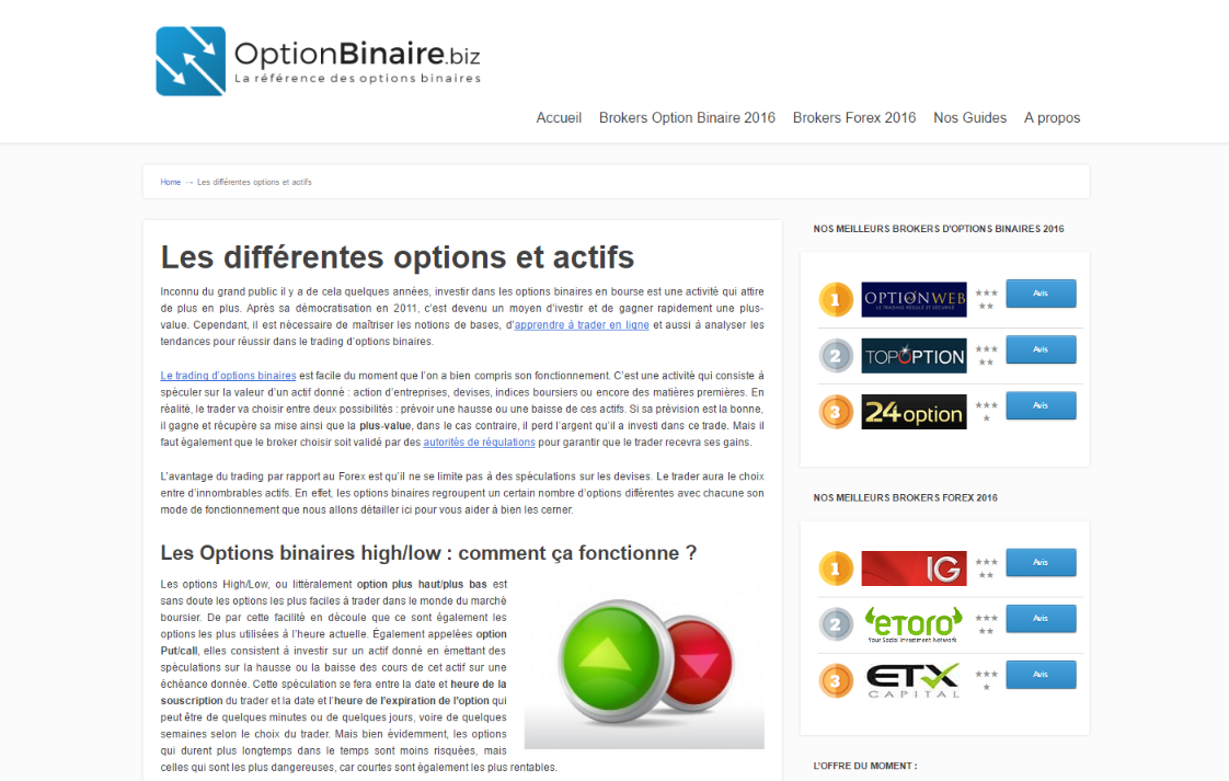 option-optionbiz